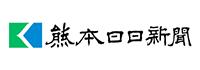 熊本日日新聞社ホームページ