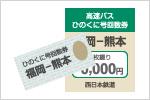 item_img_09