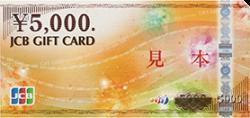 jcbgiftcard5000