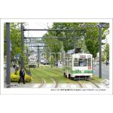 train_heisei_11