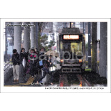 train_heisei_12