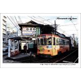 train_heisei_14