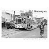 train_showa_14
